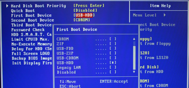 UEFI vs BIOS – What's the Difference?